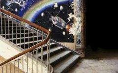 Martin Roemers «Реликвии Холодной войны»