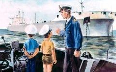 Плывем в Гавану (1980)