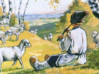 Пастушья дудочка (1962)