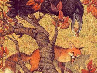 Иллюстрации Дон Дейли
