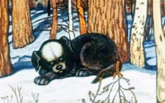 Белолобый (1988)