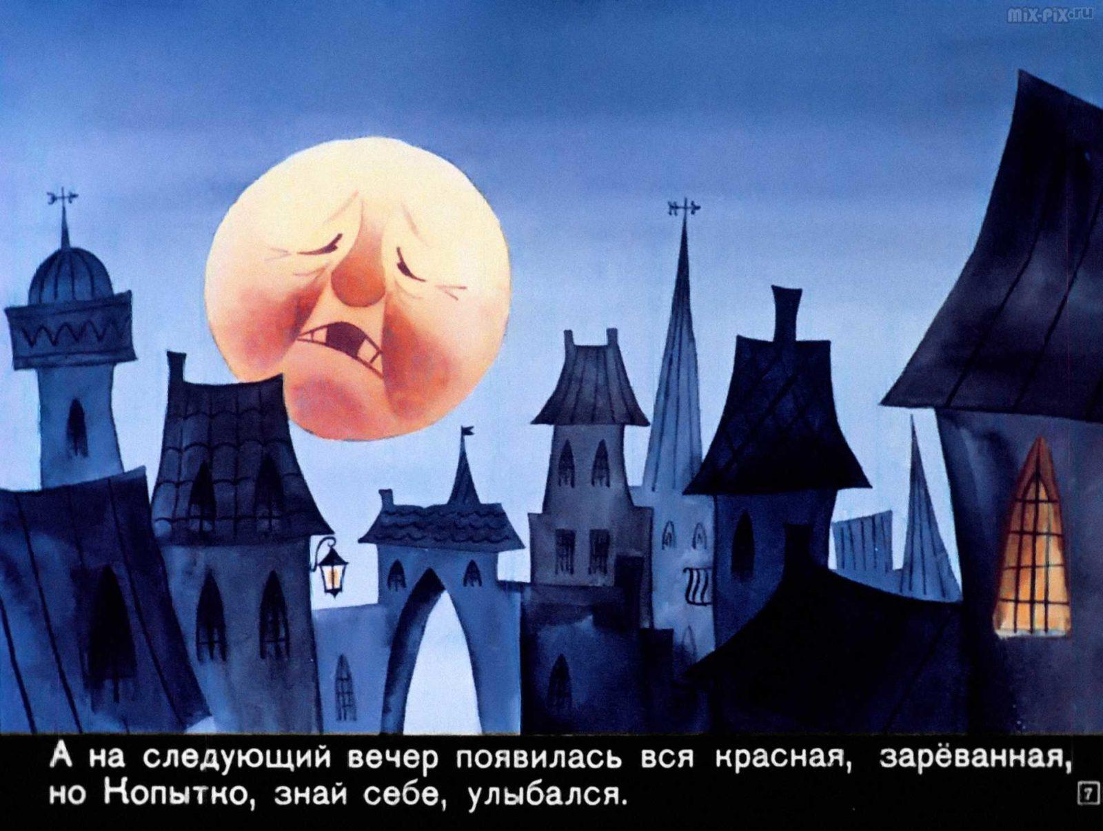 Сапожник Копытко и утка Кря (1972) 26