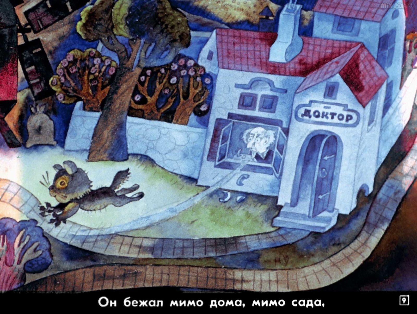 Сказка про лунный свет (1991) 29