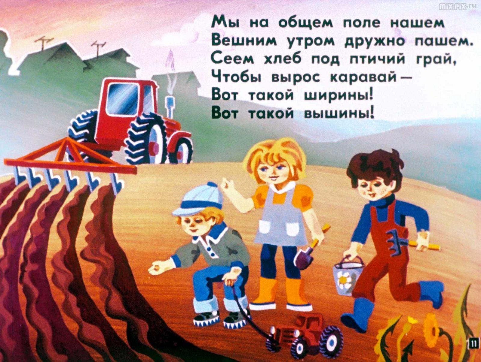 Под солнцем пляшет девочка (1984) 29
