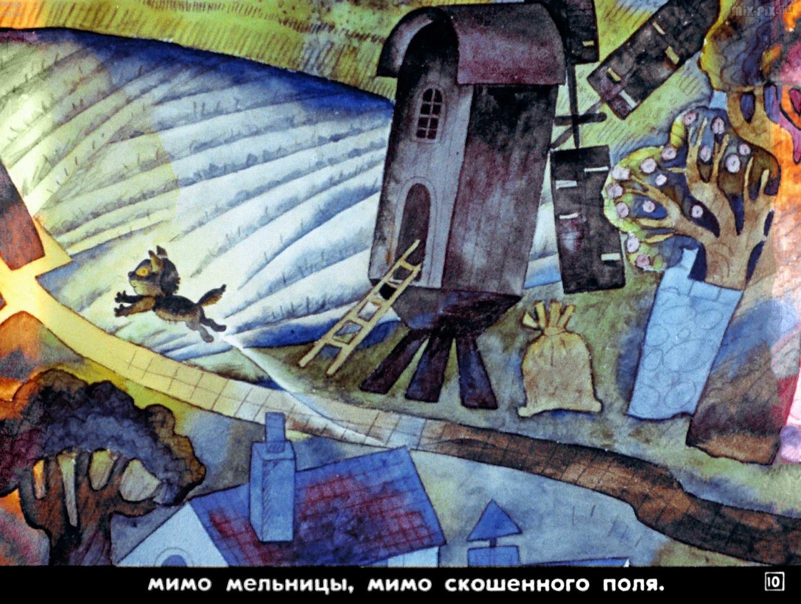 Сказка про лунный свет (1991) 30