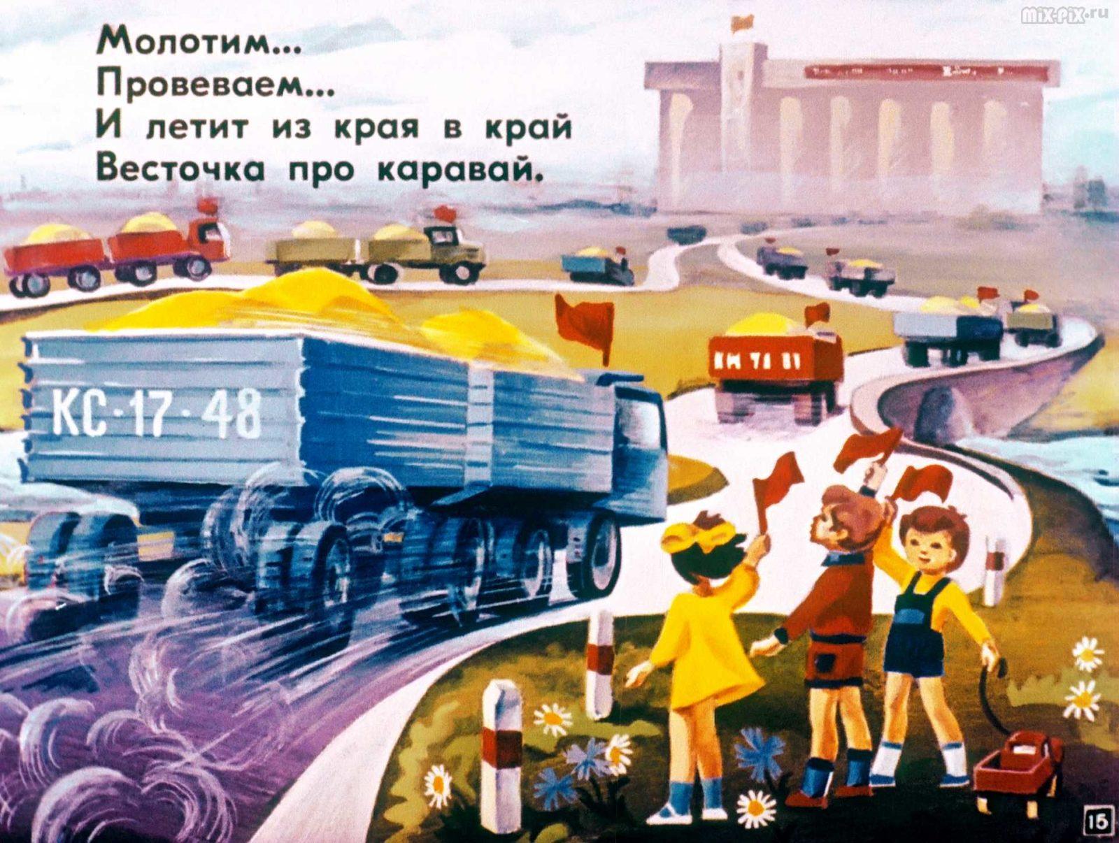 Под солнцем пляшет девочка (1984) 32