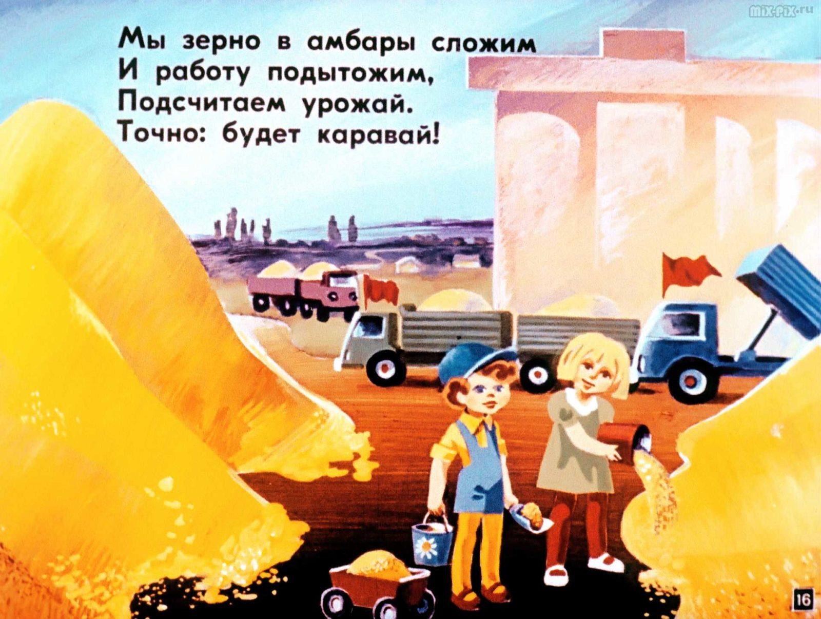 Под солнцем пляшет девочка (1984) 33