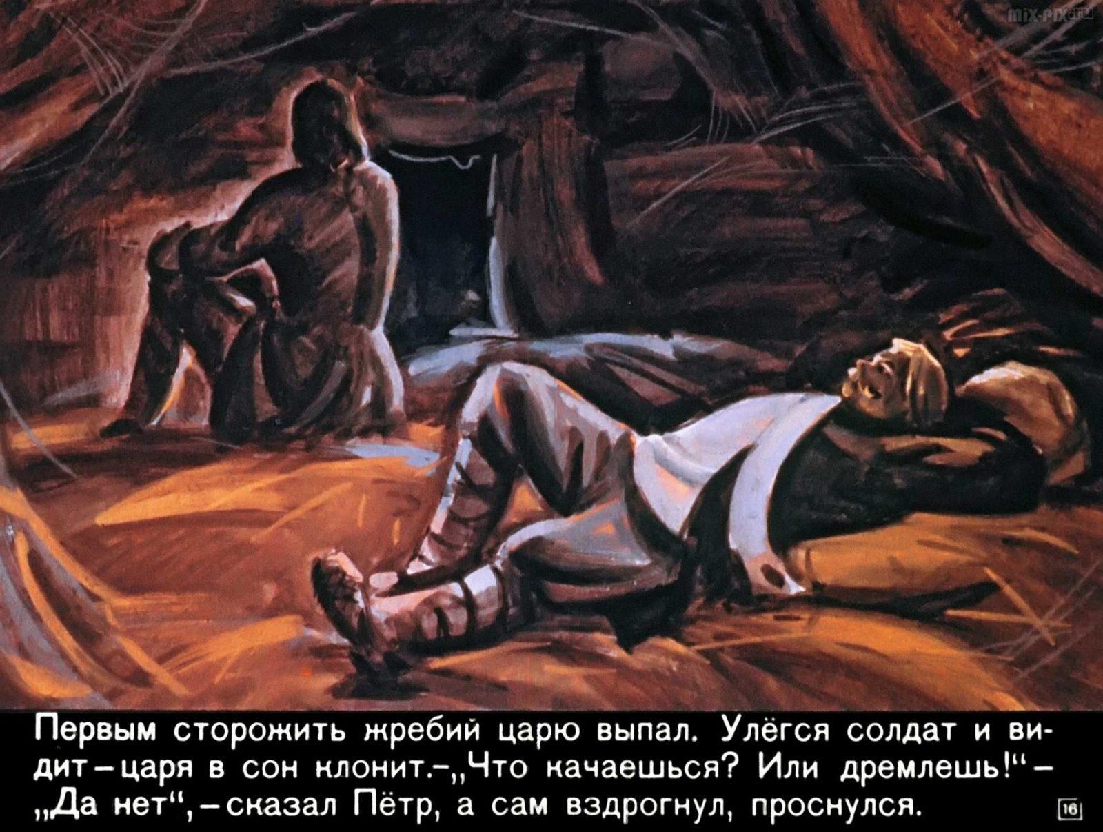 Сказка о бывалом солдате, царе и двенадцати разбойниках (1969) 29