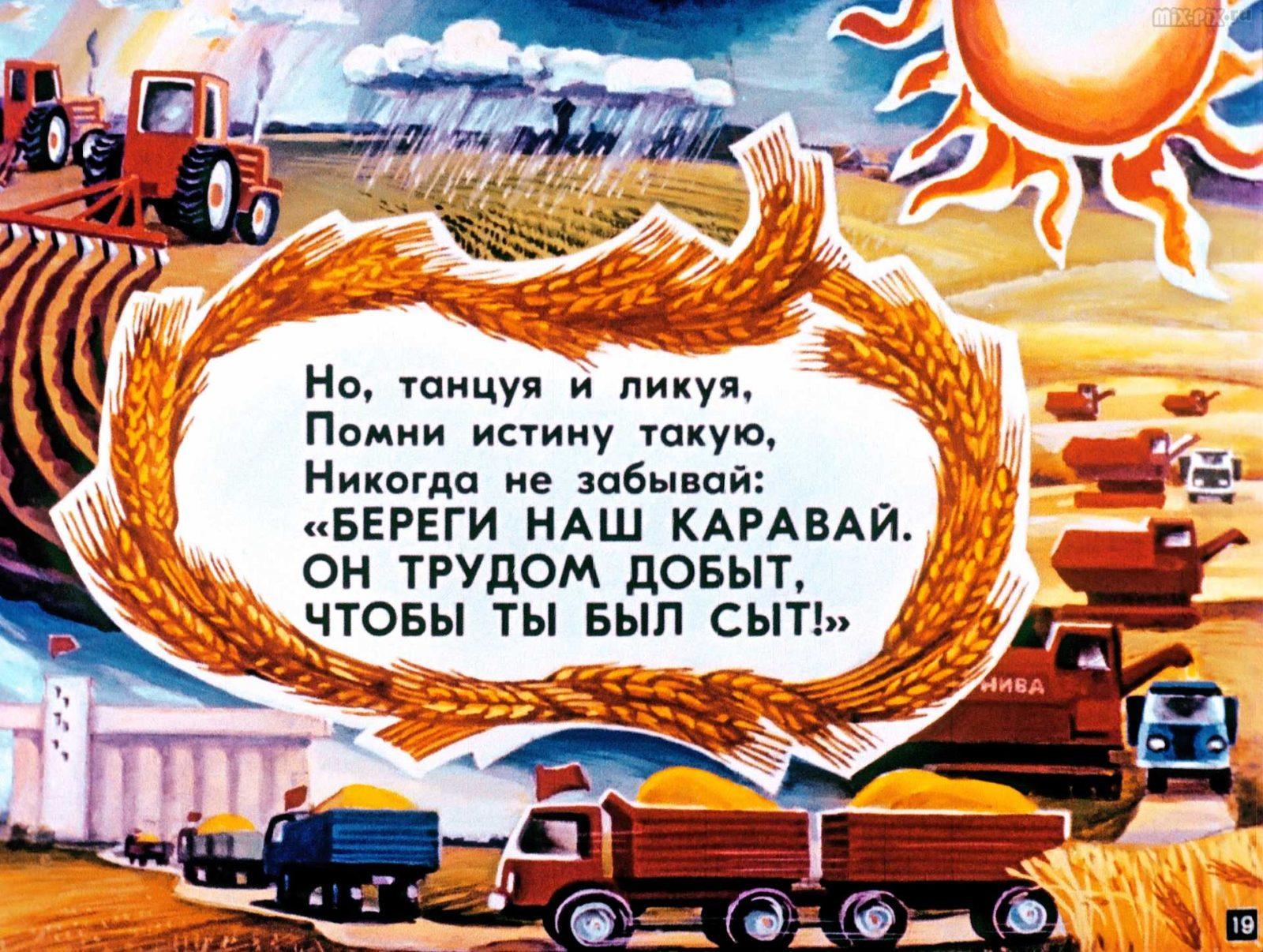 Под солнцем пляшет девочка (1984) 35