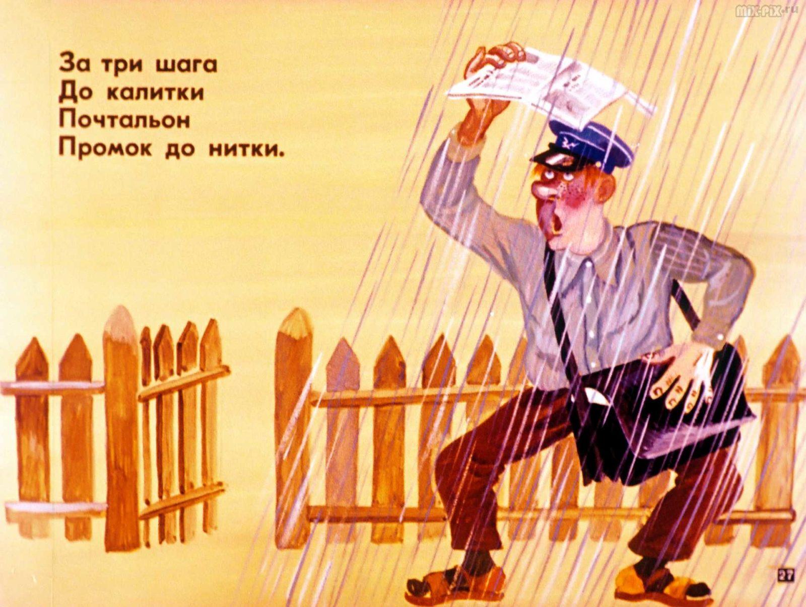 Под солнцем пляшет девочка (1984) 40
