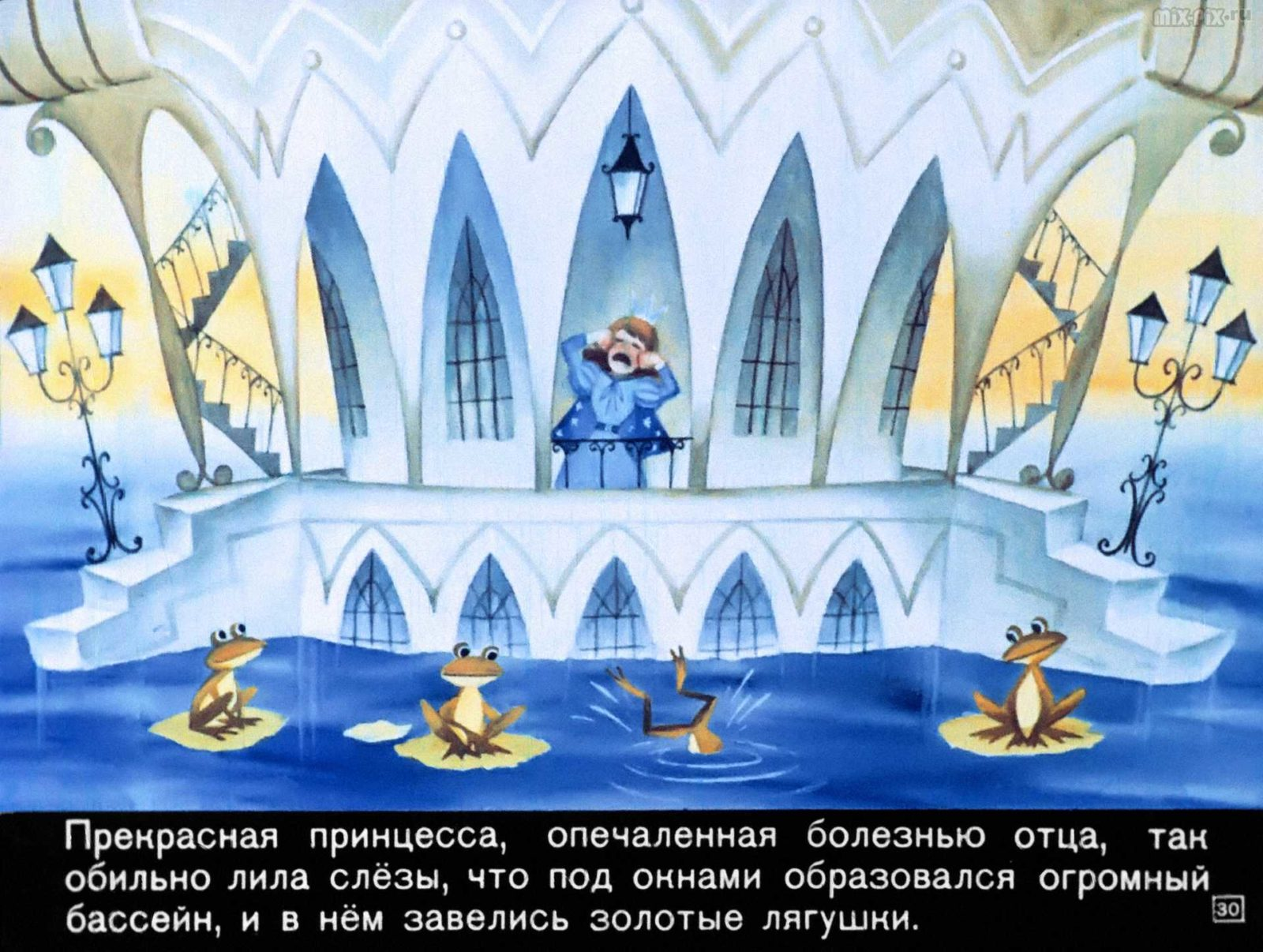 Сапожник Копытко и утка Кря (1972) 37