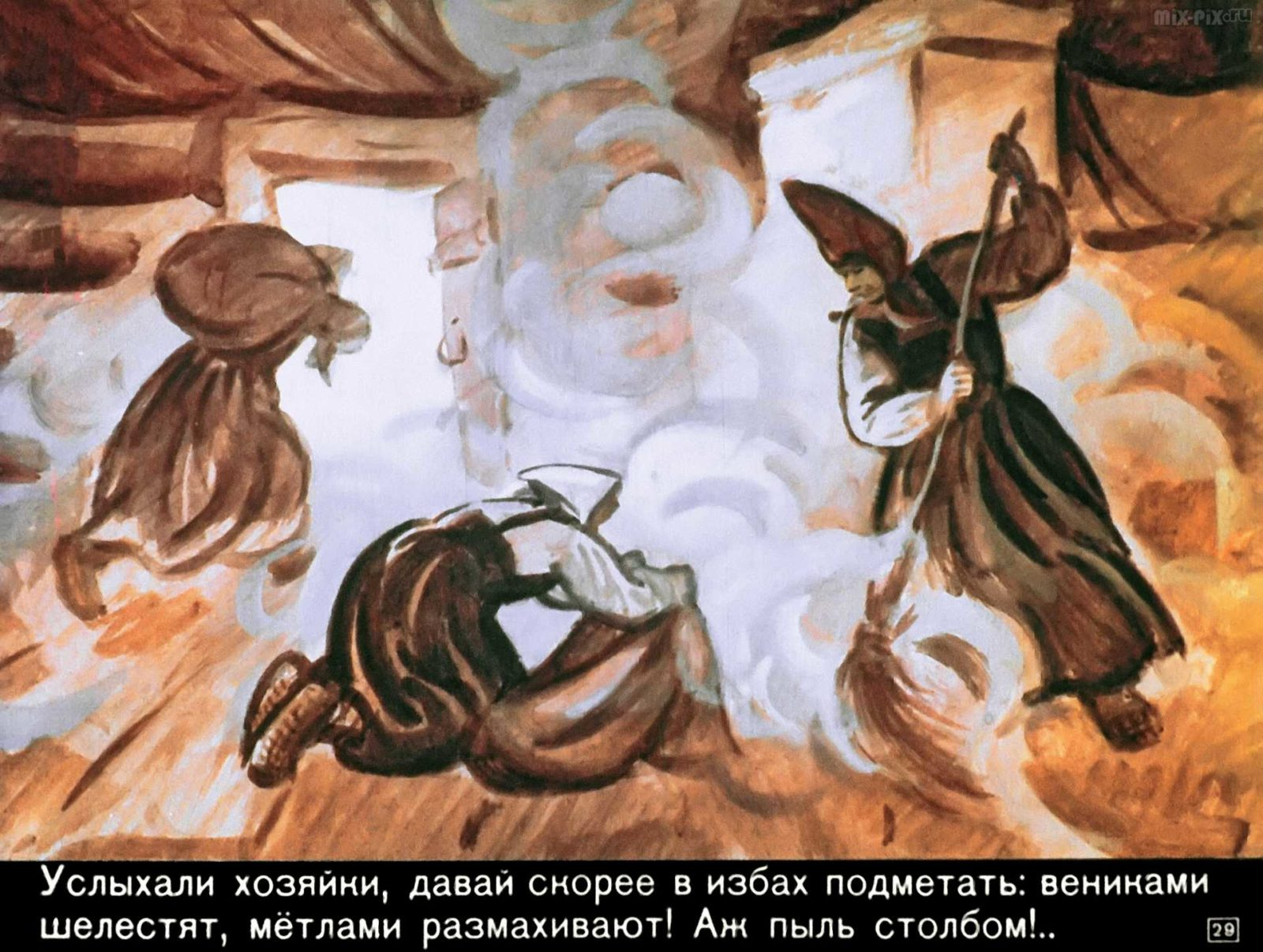 Сказка о бывалом солдате, царе и двенадцати разбойниках (1969) 37