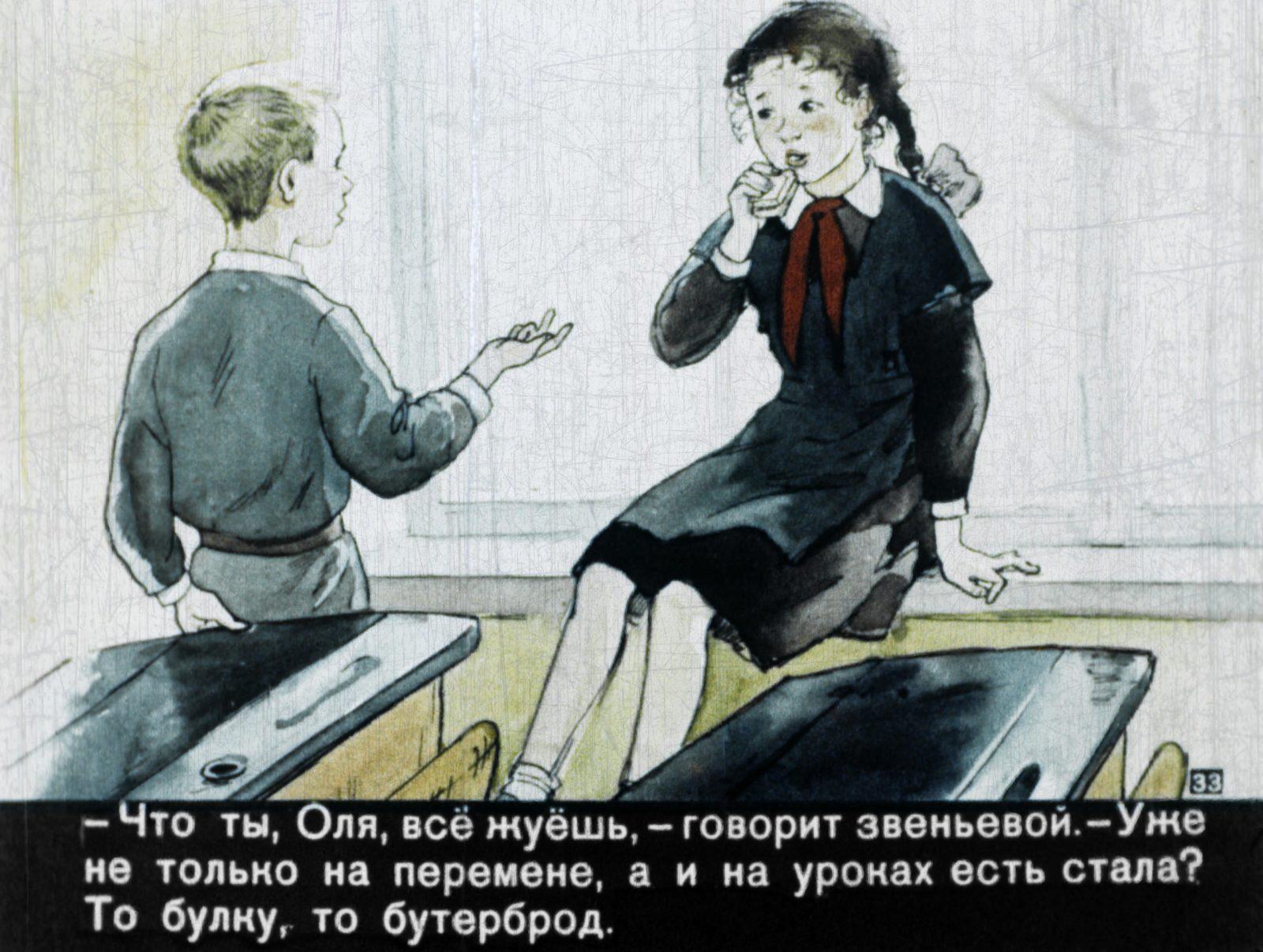 Девочка Оля и черная кошка (1960) 67