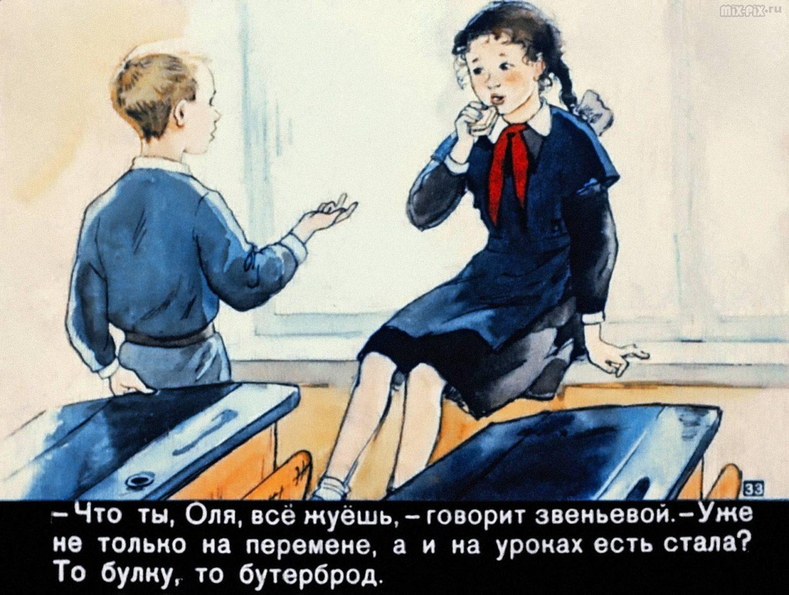 Девочка Оля и черная кошка (1960) 68