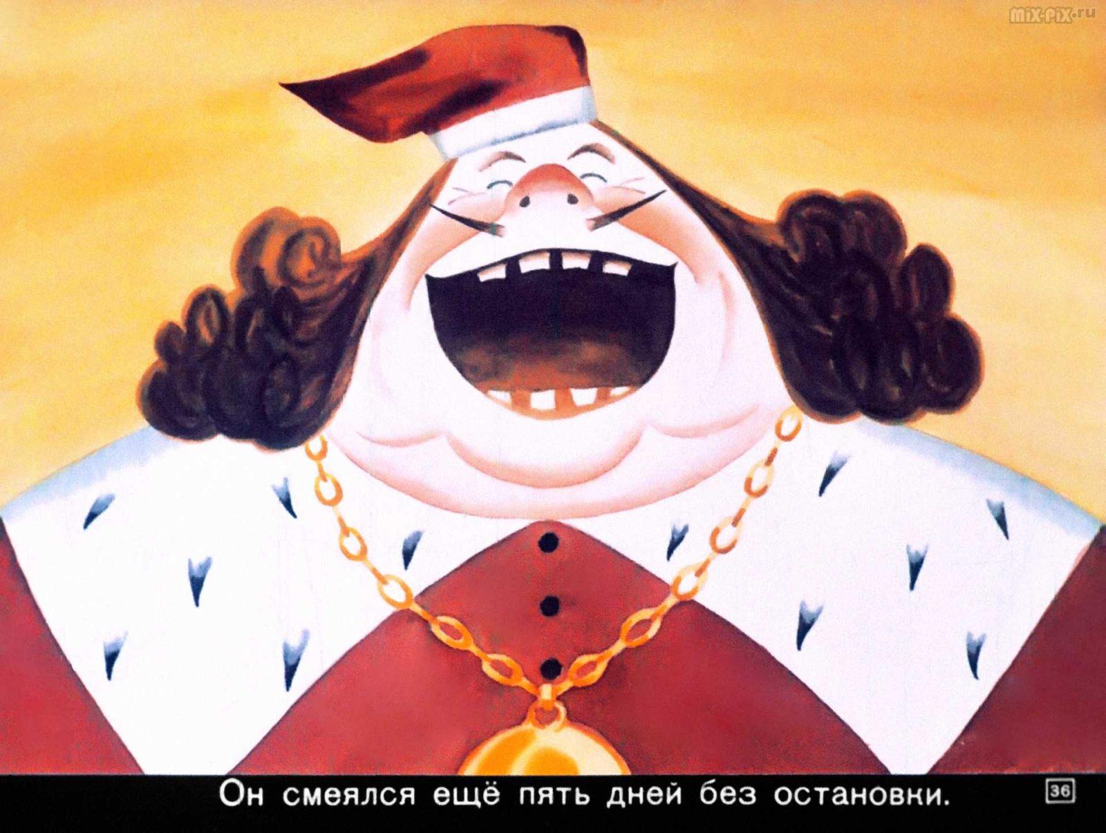 Сапожник Копытко и утка Кря (1972) 41