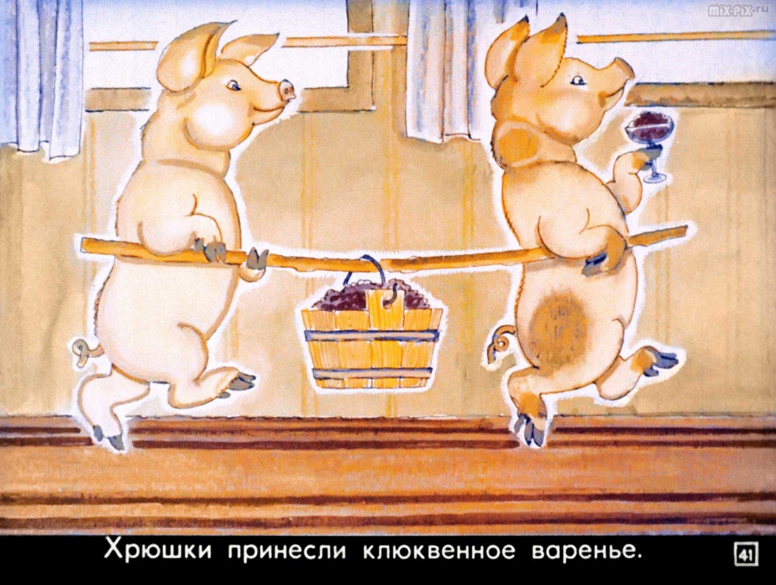 Пони на перроне (1972) 52