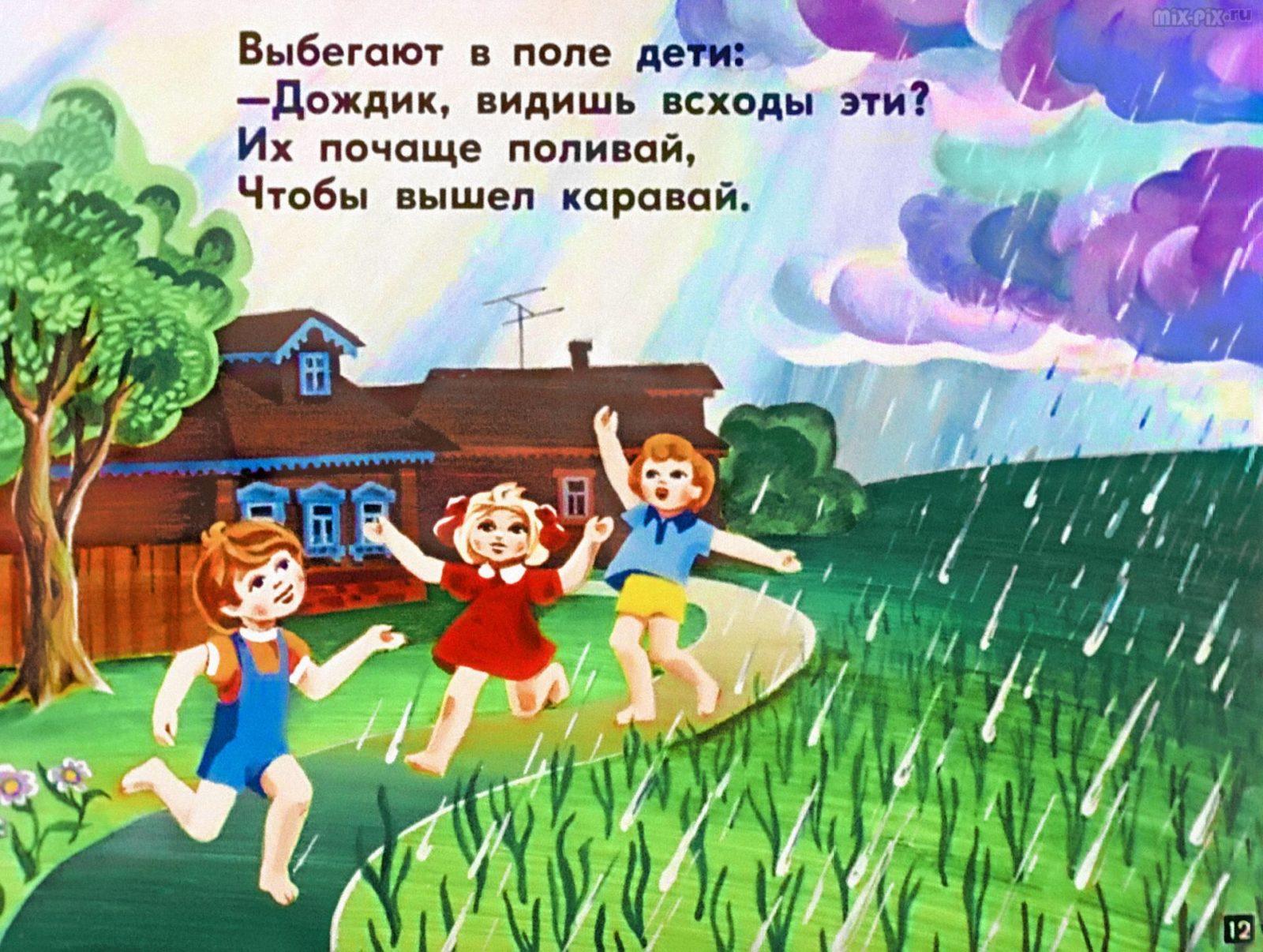 Под солнцем пляшет девочка (1984) 30