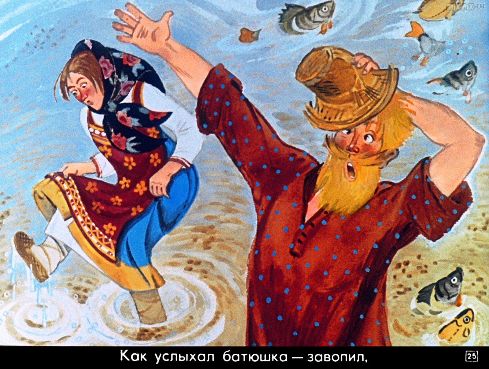 Курочка Ряба (1981) 44