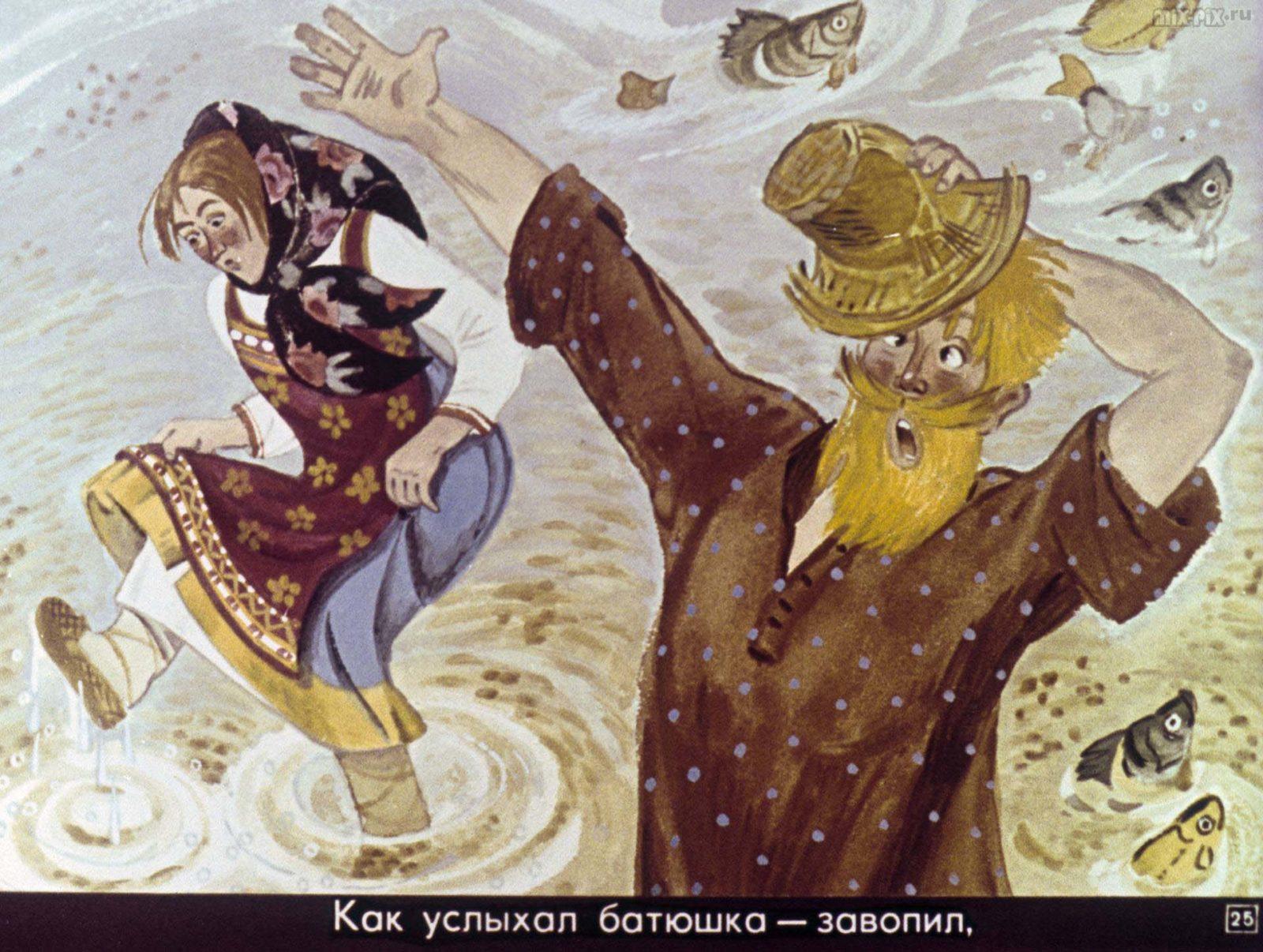 Курочка Ряба (1981) 43