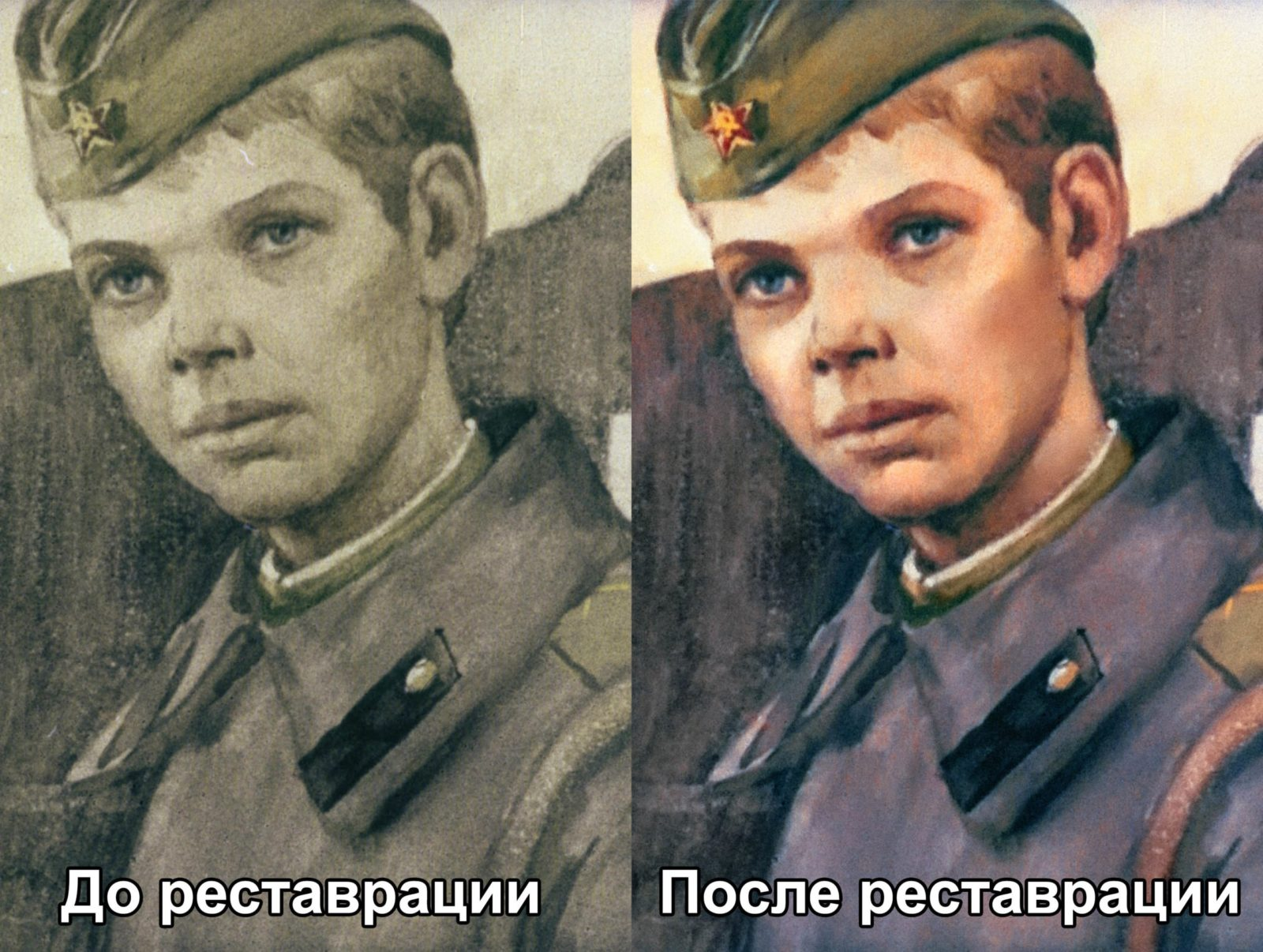 Диафильм - Пушкарь (1981)