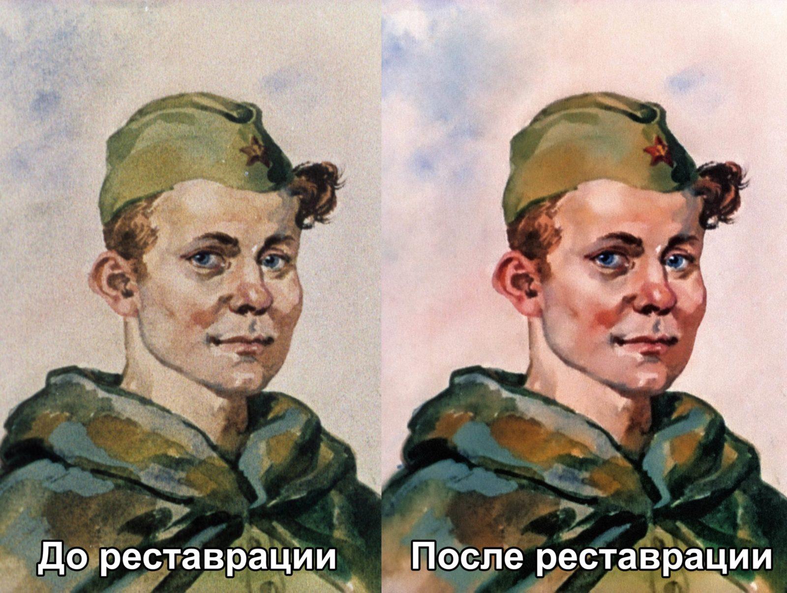 Диафильм - Рассказы разведчика Жилкина (1982)