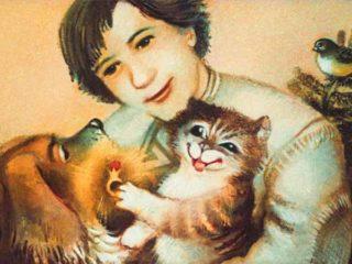 Юман и его друзья (1983)
